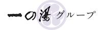 Ichinoyu Group