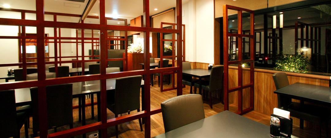 レストラン【別邸】