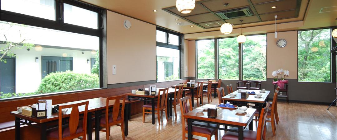 レストラン【本棟】