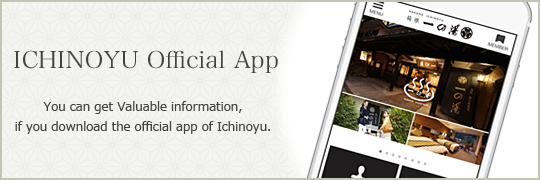 ICHINOYU Official App